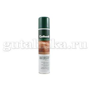 Пропитка Waterstop COLLONIL для всех видов кож текстиля и материалов аэрозоль 200 мл 400 мл -