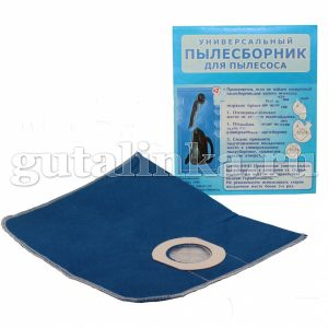 Универсальный пылесборник для пылесоса ЯВА 30Х25 см 2 шт - РТК65