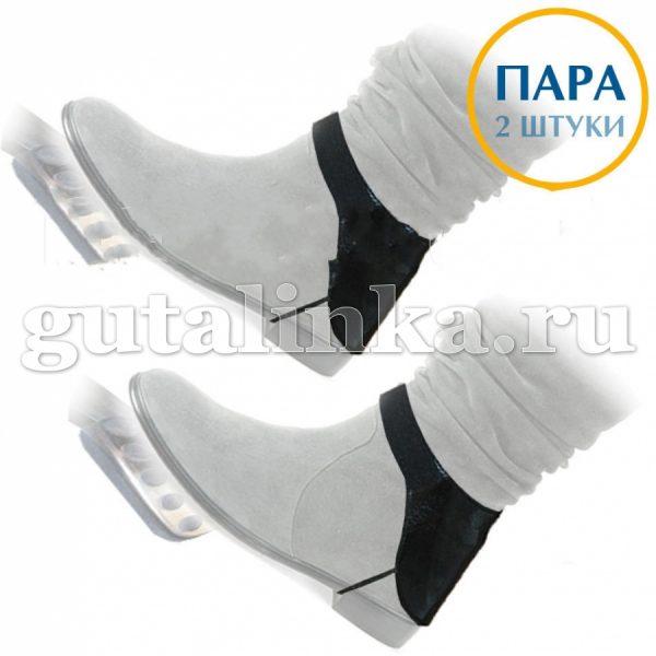 """Автопятка """"Безкаблучка"""" черная для женской обуви без каблука из кожзаменителя с тканевым подкладом Магия Гуталина пара 2 шт - АБкз-2"""