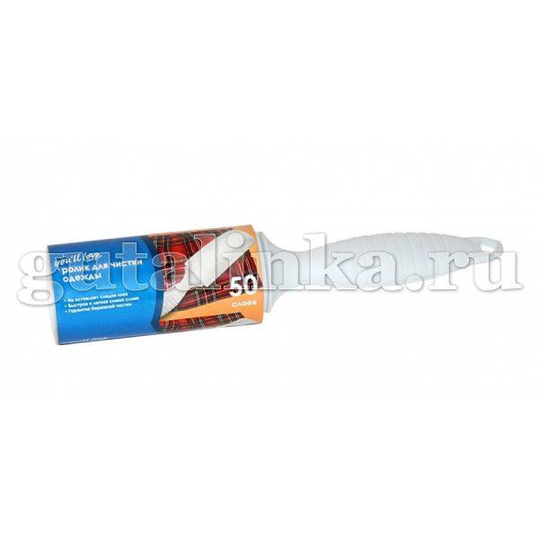 Ролик липкий для чистки одежды 50 слоёв You - 57071