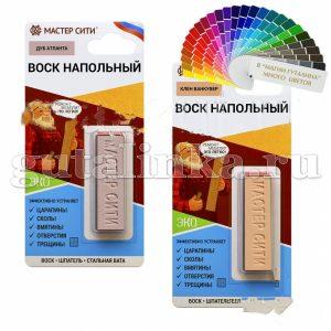 Комплект МАСТЕР СИТИ Воск напольный цветной шпатель малый вата стальная -