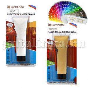 Комплект в блистере МАСТЕР СИТИ Шпатлёвка мебельная 30 мл цветная шпатель малый вата стальная -