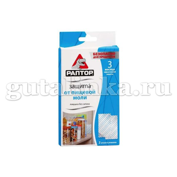 Ловушка от пищевой моли РАПТОР без запаха 2 шт - Gf0001