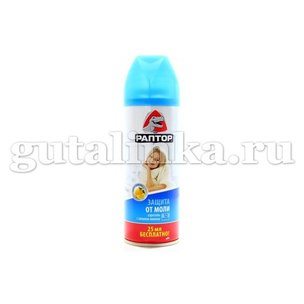 Аэрозоль от моли РАПТОР аромат лимон 175 мл - 57418524