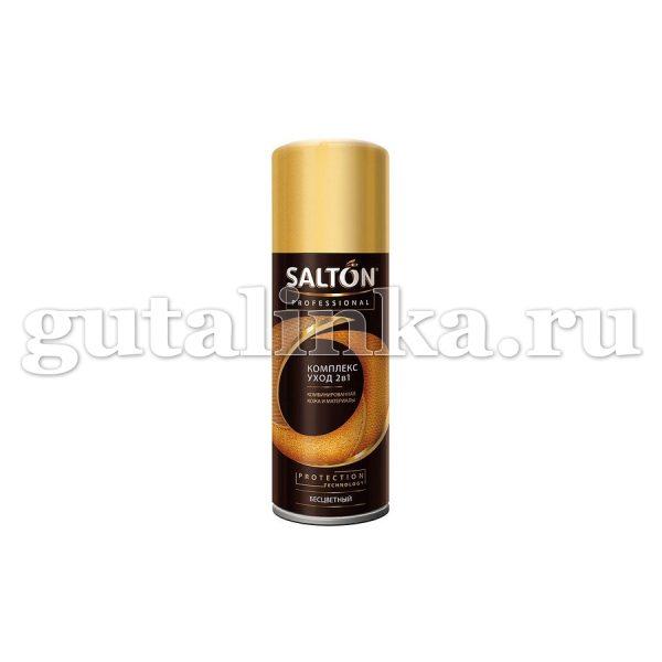 Универсал для обуви Complex Care SALTON Professional аэрозоль 200 мл - арт.0030 рекл.