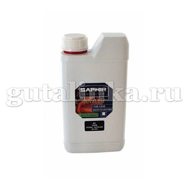 Крем-восстановитель 500 мл для гладких кож Juvacuir SAPHIR фляжка -