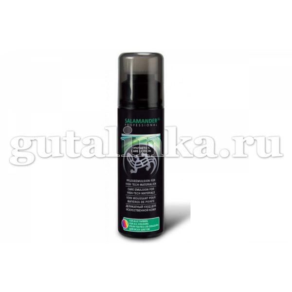Лосьон для искусственных лакированых кож и резиновых сапог Synthetics Care Lotion SALAMANDER Professional пластиковый флакон с губкой 75мл - 88129