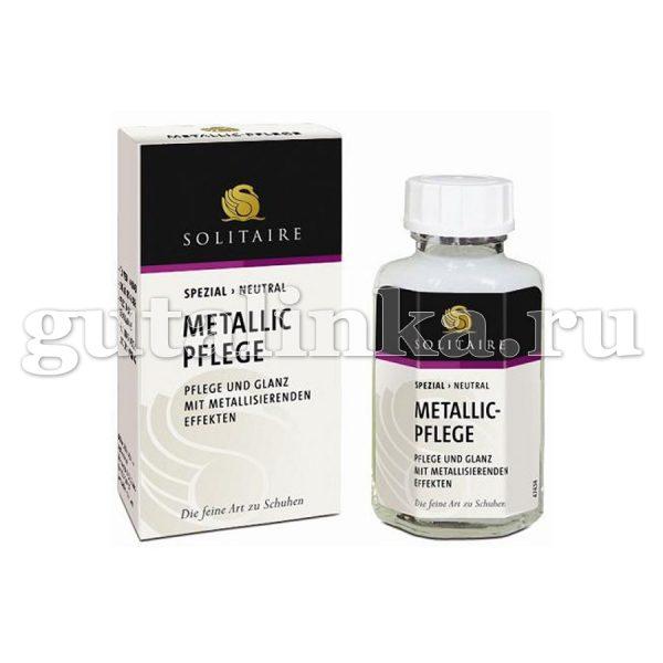 "Средство для ухода за обувью ""под металлик"" Metallic Pflege SOLITAIRE флакон стекло 50 мл - 905620"