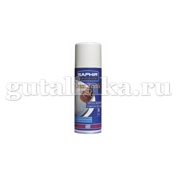 Очиститель для текстильных синтетических трикотажных материалов Omni Textile SAPHIR аэрозоль 200 мл - sphr0394