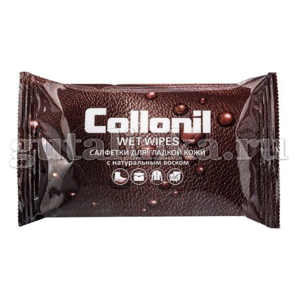 Салфетки влажные Collonil для ухода за гладкой кожей с натуральным воском 15 штук - WWS15