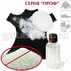 """Очиститель серия """"ПРОФ"""" для удаления пятен и разводов от соли с разных материалов Detacheur пластиковый флакон 5 15 30 55 мл -"""