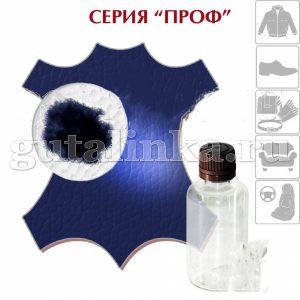 Очиститель серия ПРОФ для подготовки гладкой кожи к покраске Decapant флакон 55 мл - ПРОФ-0844/55