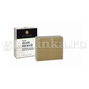 Двухсторонний ластик для кожи велюрнубук резинакаучук Velours Nubuk Box SOLITAIRE -