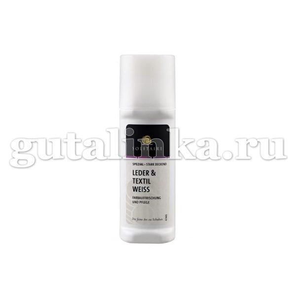 Средство для белой спортивной обуви Leder- und Textil-Weiss SOLITAIRE флакон-карандаш 75 мл - 905764