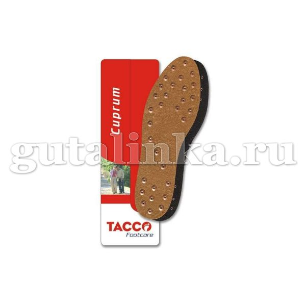 Стелька массажная TACCO footcare Cuprum с медными заклепками для акупунктуры подошв -