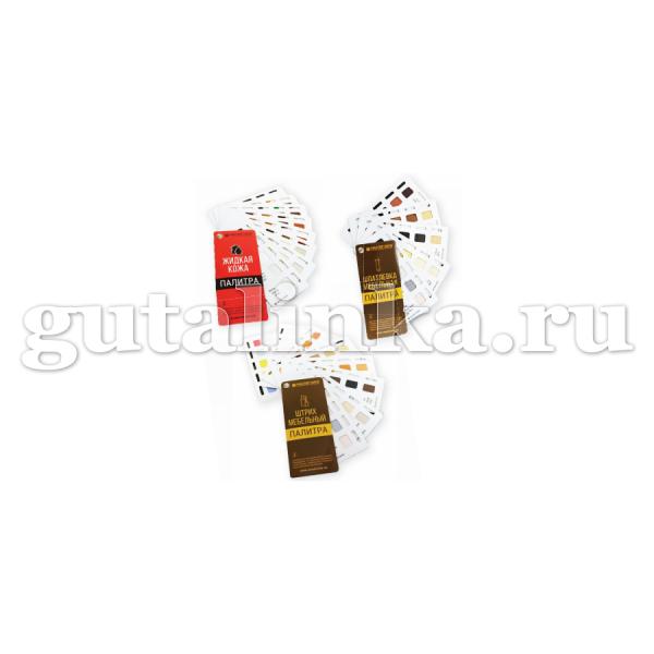 Веер-палитра Шпатлевка паста мебельная МАСТЕР СИТИ - МС205П