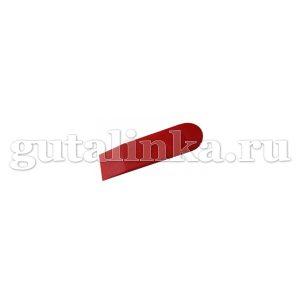 Шпатель малый МАСТЕР СИТИ - МС110000001