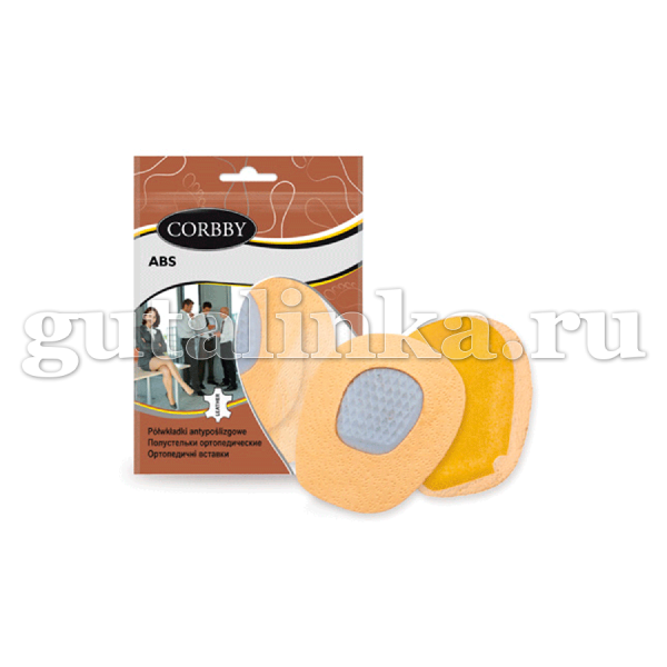 CORBBY Профилактический вкладыш ABS от натоптышей из натуральной кожи - corb1499c