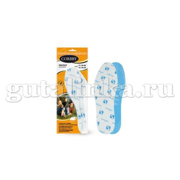 Стельки CORBBY Protect безразмерные - corb1231c