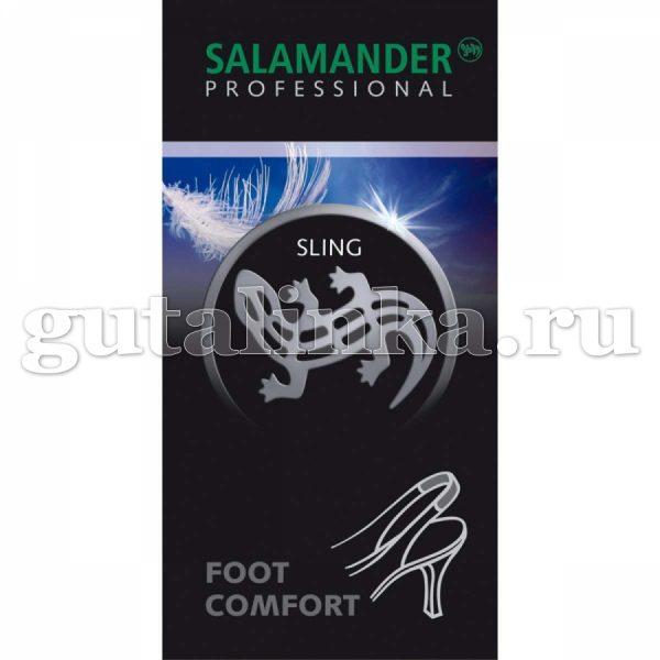 Полоски узкие самоклеющиеся под ремешки из замши SALAMANDER Professional Sling Foot Comfort - 8749