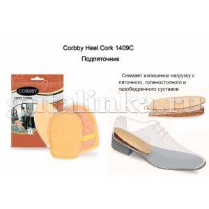 Подпяточник CORBBY HEEL Cork из натуральной кожи и пробки -