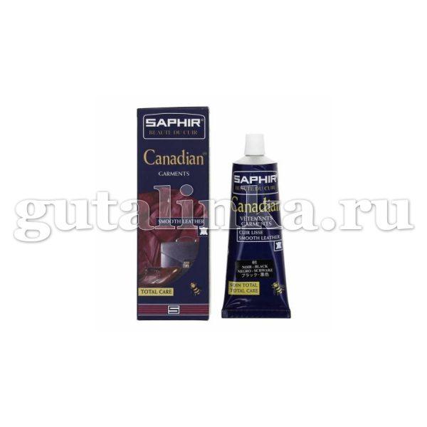 Крем-краска для гладкой кожи Canadian SAPHIR тюбик цветной 75 мл -
