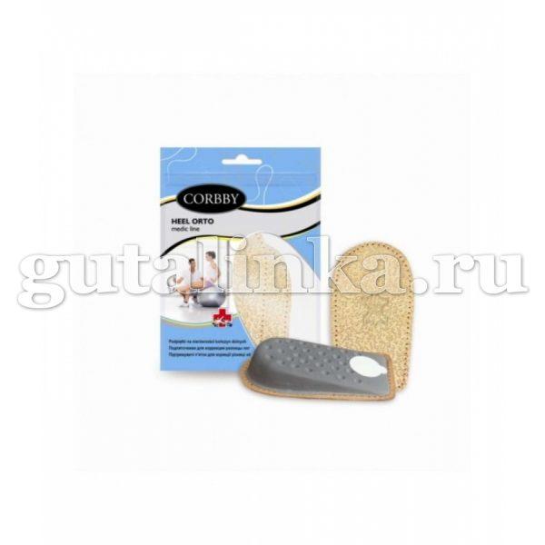 Подпяточник CORBBY HEEL ORTO 2 см из натуральной кожи и латекса -