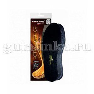 Стельки кожаные TARRAGO Active Leather черные безразмерные - IL08