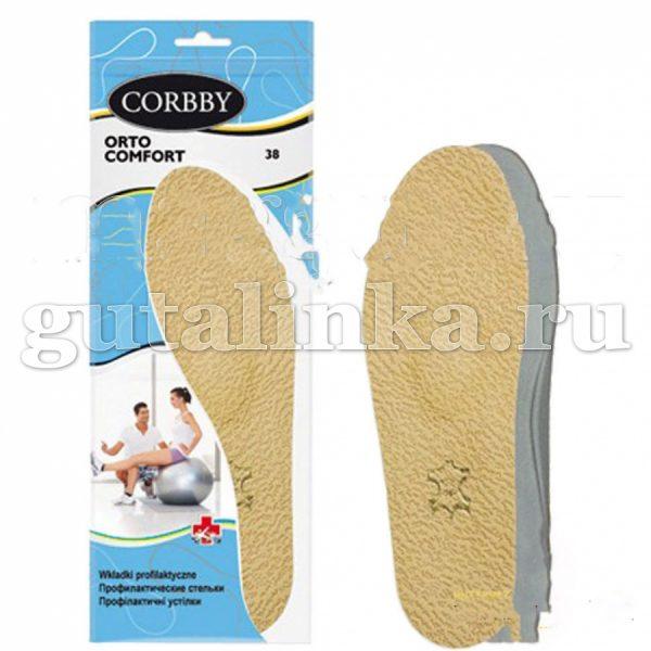 Стельки кожаные CORBBY Orto Comfort с профилированной поверхностью -