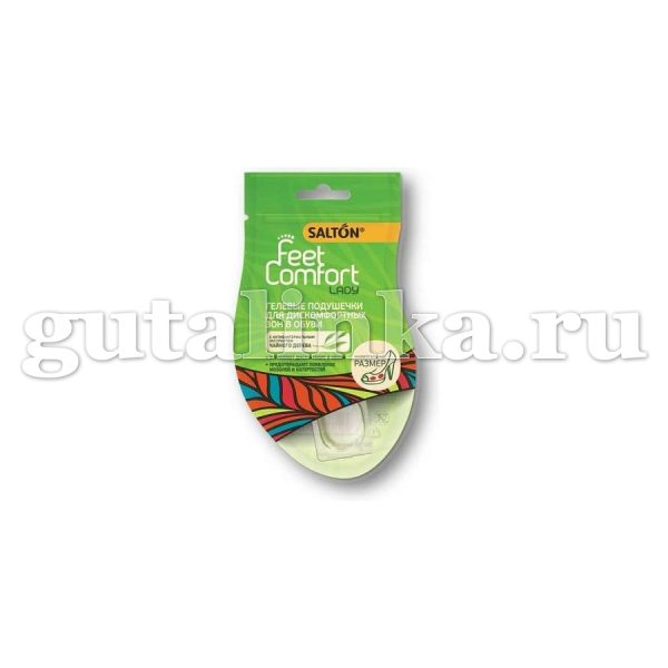 Salton-Lady Гелевые подушечки для дискомфортных зон безразмерные - арт.73/37