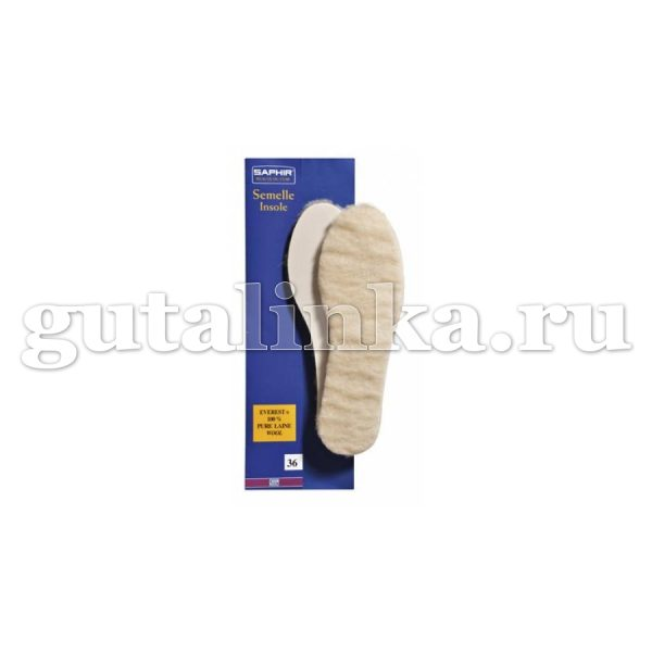 Стельки SAPHIR Semelle Insolle Everest 100 Pure Laine Wool -