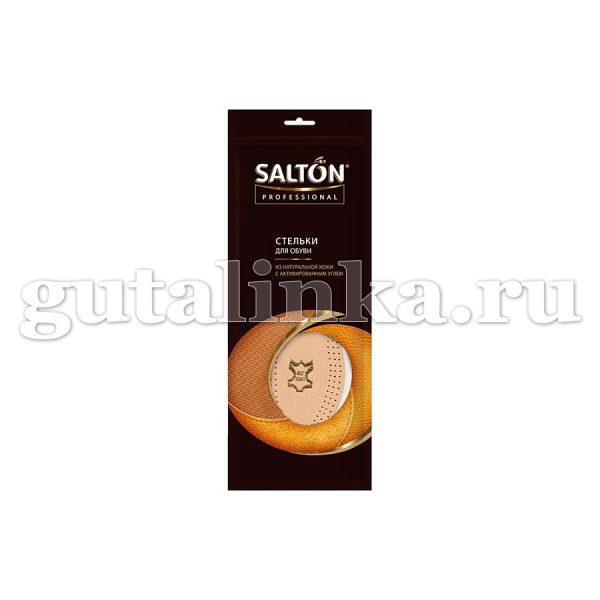 Всесезонные стельки SALTON Professional с махровой тканью и активированным углем Complex Comfort безразмерные - арт.0019