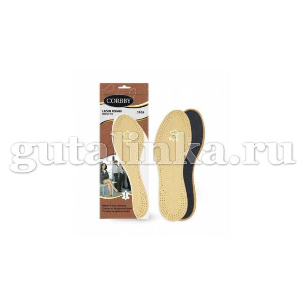 Стельки CORBBY из натуральной кожи Leder Pekari -