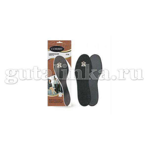 Стельки CORBBY из натуральной кожи Leder black черные -