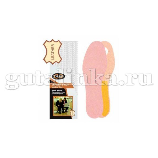Стельки CORBBY из натуральной кожи Leder Stick -