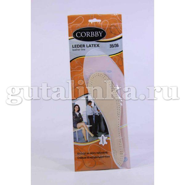Двухслойные стельки CORBBY Leder Latex leather line из натуральной кожи и латексной пены -