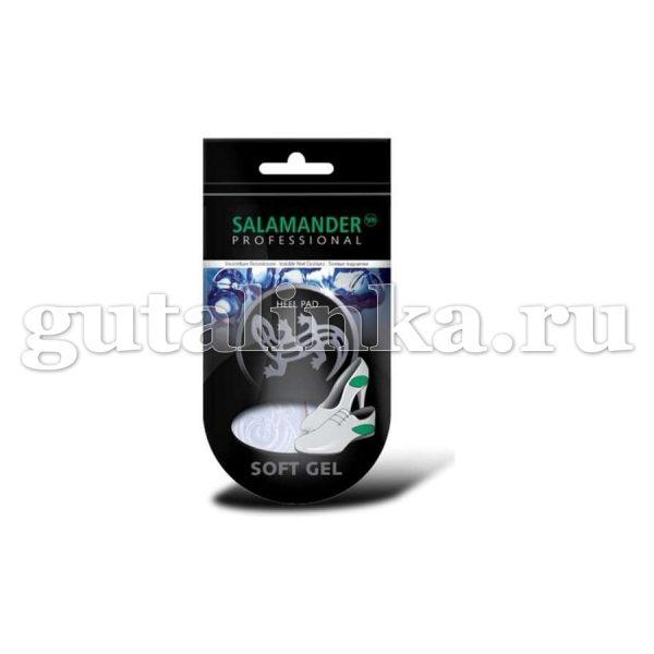 Подпяточник гелевый SALAMANDER Professional Soft Gel Heel Pad универсальный - 88755