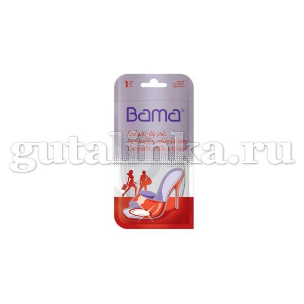 БАМА Гелевые подушечки против скольжения женские - 1800