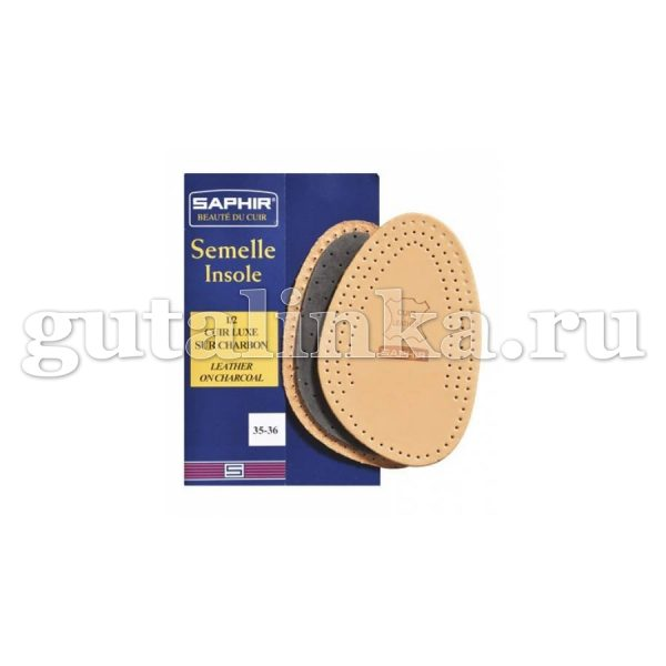Полустельки кожаные SAPHIR Semelle Insolle 12 Cuir Sur Charbon -