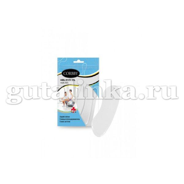 Пяткоудерживатели гелевые CORBBY Heel Back Gel безразмерные - corb1412c