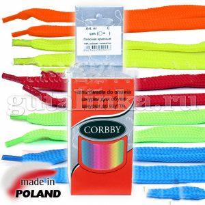CORBBY Шнурки 120 см плоские цветные -