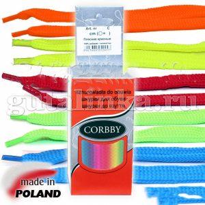 CORBBY Шнурки 90 см плоские цветные -