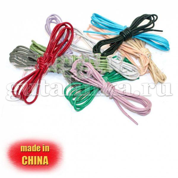 Шнурки круглые тонкие вощеные 70 см диаметр 2 мм цветные -