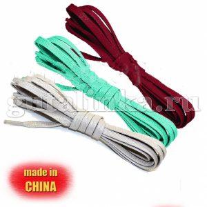 Шнурки плоские вощеные 100 см ширина 5 мм цветные -