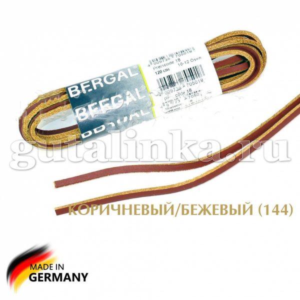 BERGAL Шнурки кожаные 120 см коричневыйбежево-салатовый 144 - 8705144