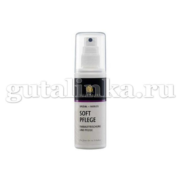 Средство для чувствительной кожи Soft Pflege SOLITAIRE помпа 100 мл - 905597