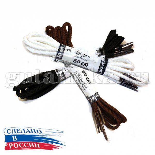 """ТАПИ 60 см Шнурки круглые тонкие """"итальянский"""" с металлическим наконечником цветные -"""