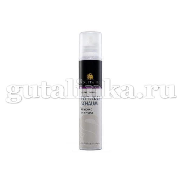 Пена для жированной кожи Fettleder Schaum SOLITAIRE аэрозоль 200 мл - 905861