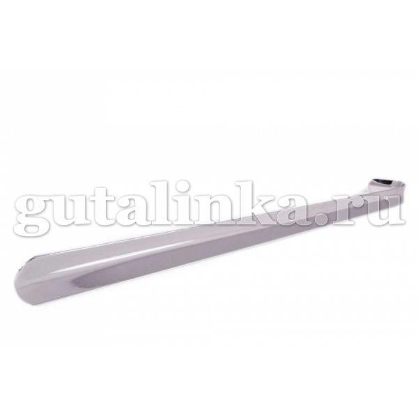 Металлический рожок для обуви NICO хром 52 см - 9630500