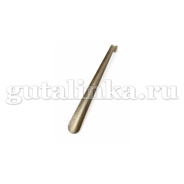 Рожок для обуви металлический СТИС М 55 см - 003/55 бронза